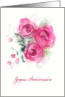 Happy Birthday in French, Joyeux Anniversaire, Watercolor Roses card
