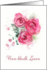 Happy Birthday in Cornish, Penn-bloedh Lowen, Watercolor Roses card