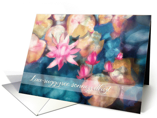 Happy Birthday in Manx, water lillies, watercolor painting card