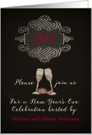 Customizable (Year and Name) invitation New Year's Eve Party, card
