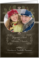 French Customizable Christmas Photo Card, chalkboard effect card