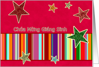 vietnamese merry christmas, stars, stripes, bright red card