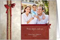 Spanish merry christmas photo card, bow & ribbon effect, red and gold card