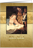 Merry Christmas in Portuguese, nativity, Mary, Joseph & Jesus card