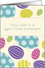Granddaughter Easter Colorful Eggs card