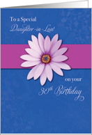 Daughter In Law 30th Birthday Daisy On Pink Purple Card