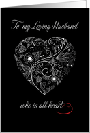 Husband Valentine's Day White Heart on Black card