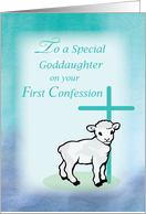 Goddaughter First Confession Lamb Cross on Teal and Purple card