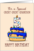 Great Great Grandson 5th Birthday, 5 on Sweet Blue Cake card