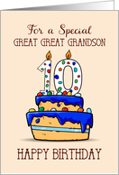 Great Great Grandson 10th Birthday, 10 on Sweet Blue Cake card