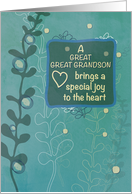 Great Great Grandson Religious Birthday Green Hand Drawn Look card