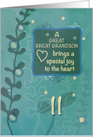 Great Great Grandson Religious 11th Birthday Green Hand Drawn Look card