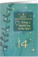 Great Great Grandson Religious 14th Birthday Green Hand Drawn Look card