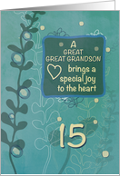 Great Great Grandson Religious 15th Birthday Green Hand Drawn Look card