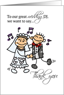 DJ Wedding Reception Thank You with Stick Figures card