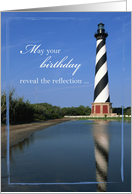 Happy Birthday with Cape Hatteras, Lighthouse, Nautical, Sea card