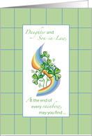 Daughter and Son-in-Law Rainbow & Shamrocks St. Patrick's Day card
