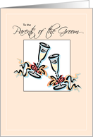 Parents of the Groom Toast card
