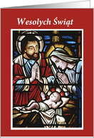 Polish Merry Christmas, Mary, Joseph, Jesus, Stained Glass card