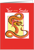 Year of the Snake Chinese New Year card