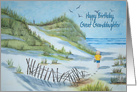 Great Granddaughter's birthday watercolor of a child on a beach card