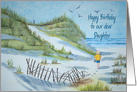 Daughter's Birthday from Parents watercolor of a child on a beach card