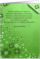 Irish blessing for St. Patrick's Day with shamrocks card