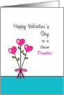 For Daughter Valentine's Day Greeting Card-Heart Flowers-Custom card