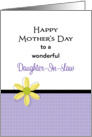 For Daughter-In-Law Mother's Day Greeting Card-Yellow Flower card