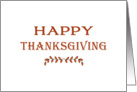 General Thanksgiving Card with Small Leaf Design card
