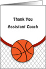 For Assistant Basketball Coach Thank You Greeting Card-Basketball-Net card