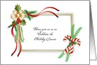 Christmas Party Invitation--Holly-Candy Canes-Customizable Text card