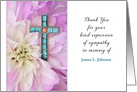 Thank You for Sympathy Donation-Condolence-Bereavement-Cross card
