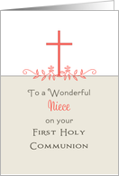 For Niece First Holy Communion Greeting Card-Cross-Leaf Scroll card