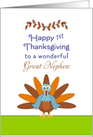 For Great Nephew First Thanksgiving Card-Turkey and Leaf Border card