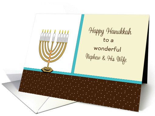 For Nephew and Wife Hanukkah Card with Menorah card (1160758)