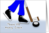 Thank You Hockey Coach Greeting Card - Hockey Stick and Puck card