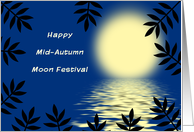 Mid-Autumn Moon Festival Card-Chinese Moon Reflection & Leaves card