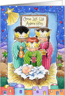 Come Let Us Adore Him, Watercolor Manger Scene card