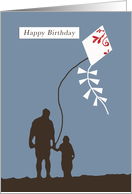 Happy Birthday Step Dad/ Foster Dad card