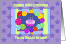 Sister in Law 85th Birthday, Colorful Cupcake and Balloons card