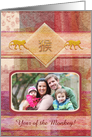 Monkey In Chinese, Monkey Walking, Yellow, Gold & Peach Abstact Design card