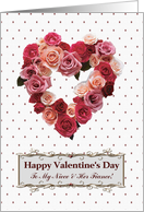 Happy Valentine's Day to My Niece & Her Fiance, Rose Heart card