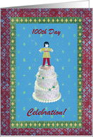 Korean Baby's 100th Day Celebration, Boy Doll on Cake, Custom Text card