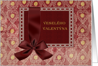Bow and Hearts, Happy Valentine's Day in Czech, Maroon & Gold card