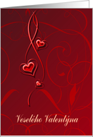 Hearts on Red Design, Happy Valentine's Day in Czech card