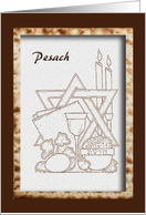 Pesach, Food and Wine with Candles and the Star of David card