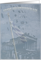 Greek Independence Day, Doric Architecture with Greek Flag card