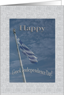 Greek Independence Day, Greek Flag in the Clouds card