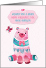 For Great Grandson Valentine with Sweet Bear card